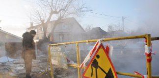 На Донбасі ремонтна бригада підірвалася на міні - today.ua