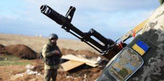 У зоні ООС противник посилив вогонь, поранений боєць ВСУ - today.ua