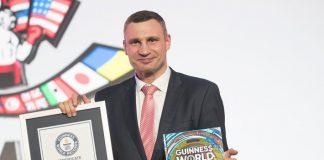 Брати Клички стали рекордсменами Гіннеса - today.ua