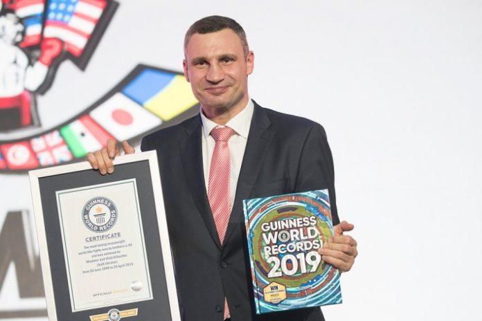 Братья Кличко стали рекордсменами Гиннеса - today.ua