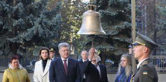 У Києві пролунав дзвін пам'яті про загиблих на Донбасі - today.ua