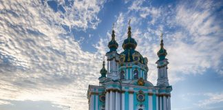 Верховная Рада передала Андреевскую церковь в пользование Константинополю - today.ua