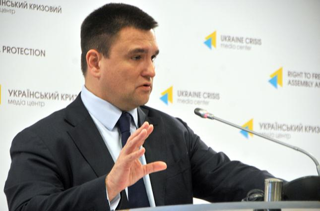 Подвійне громадянство в Україні: Клімкін назвав умови - today.ua