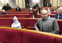 У Раді хочуть збільшити кількість мажоритарних округів - today.ua