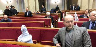 В Раде хотят увеличить количество мажоритарных округов - today.ua