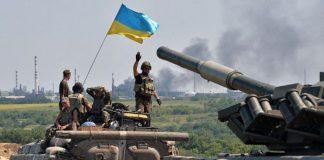 ЗСУ повернули нові території на Донбасі - today.ua