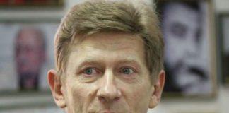 Від тяжкої хвороби помер екс-нардеп - today.ua