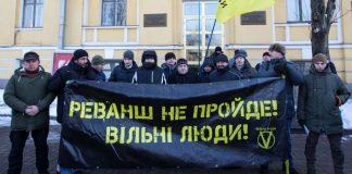 В Киеве активисты требуют немедленного закрытия телеканалов «112» и NewsOne - today.ua