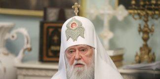 Українську церкву має очолити архієпископ-митрополит — Філарет - today.ua