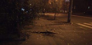 У центрі столиці пролунав вибух - today.ua