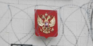 Санкції РФ проти України обмежать 360 компаній і понад 50 фізичних осіб — ЗМІ - today.ua