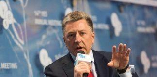 """Волкер прокомментировал продление особого статуса Донбасса"""" - today.ua"""