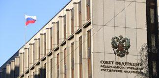 """""""Санкції збережуть"""": у Держдумі РФ накинулися з критикою на ПАРЄ - today.ua"""