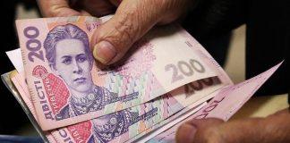 Стало відомо, на скільки щорічно зростатимуть пенсії українців - today.ua
