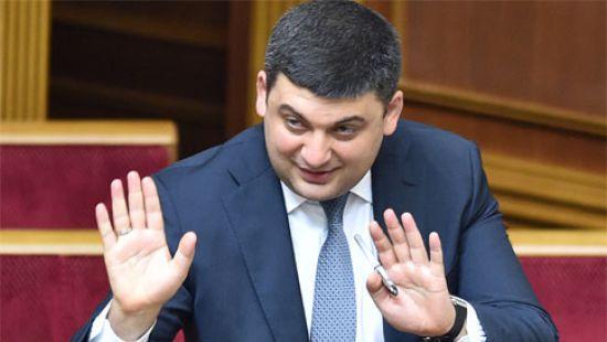 Гройсман порекомендував працівникам «Укрпошти» добровільно написати заяви на звільнення - today.ua