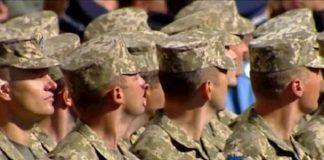 Стало відомо, скільки офіцерів запасу призовуть на службу в армію - today.ua