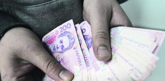 Грошові перекази впливатимуть на розмір субсидії - today.ua