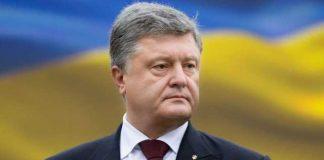 """Росія має намір втрутитися у виборчу кампанію в Україні - Порошенко"""" - today.ua"""