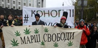 На выходные столичными улицами пройдут любители конопли - today.ua
