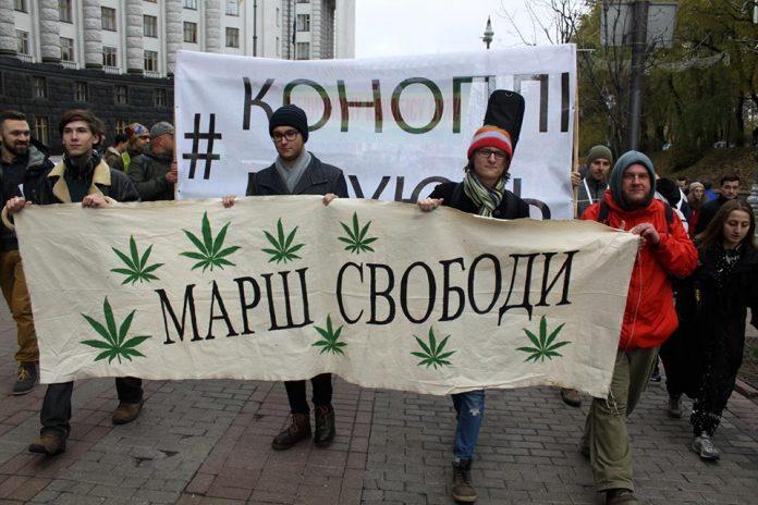 На вихідні столичними вулицями пройдуть любителі конопель - today.ua