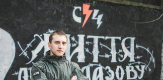 """У квартиру активіста """"С14"""" кинули гранату: поранено його батька - today.ua"""