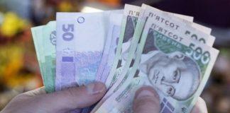 Бюджет на 2019 год: какими будут зарплаты и пенсии - today.ua