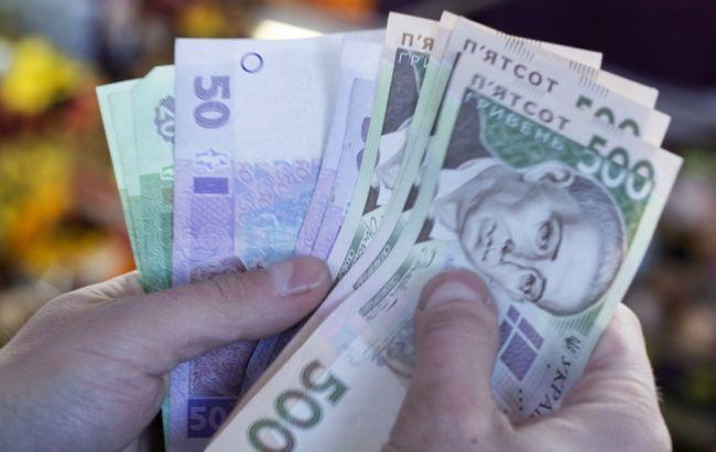 Бюджет на 2019 рік: якими будуть зарплати та пенсії - today.ua