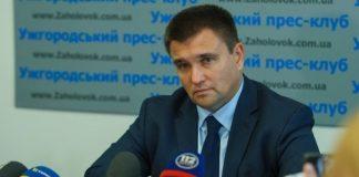 """Росія розгойдує ситуацію на Закарпатті"""" - today.ua"""
