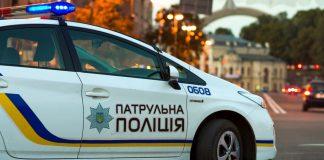 Від сьогодні копи почнуть штрафувати за перевищення швидкості - today.ua