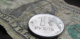 """Росія готується відв'язати економіку від американського долара"""" - today.ua"""
