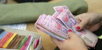 Зарплата по-новому: Мінсоцполітики має намір ввести пеню для роботодавців - today.ua