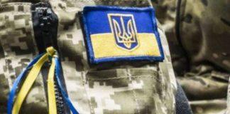 У Луцьку атовець встромив собі ножа в серце - today.ua
