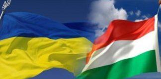 Угорщина зробила нову заяву щодо паспортів на Закарпатті - today.ua