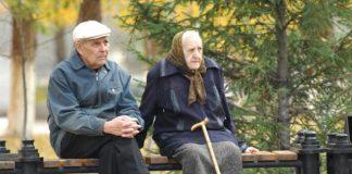Вторая пенсия: украинцам объяснили тонкости начисления - today.ua