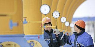 Стало известно, на сколько подорожает газ для украинцев - today.ua