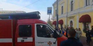 В Киеве произошел пожар возле посольства Нидерландов (фото) - today.ua