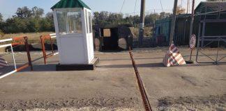 Громадянин РФ намагався перетнути кордон разом із мертвою дружиною - today.ua