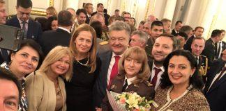 В Украине появилась первая женщина-генерал - today.ua