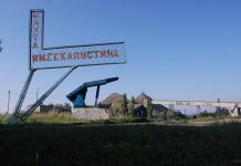 Страйк луганських шахтарів: з-під землі госпіталізували двох чоловіків - today.ua