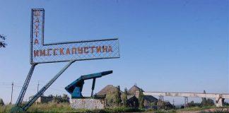 """Страйк луганських шахтарів: з-під землі госпіталізували двох чоловіків"""" - today.ua"""