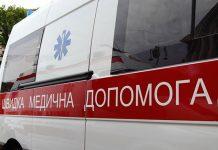 Зламана щелепа і рука:  на території школи травмували дитину - today.ua