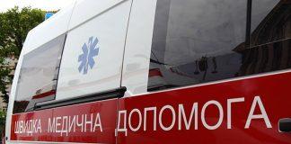 Сломана челюсть и рука: на территории школы травмировали ребенка - today.ua