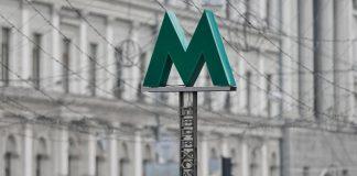 Стало відомо, коли на Троєщині з'явиться метро - today.ua