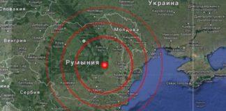Землетрус у Румунії: одесити відчули підземні поштовхи - today.ua