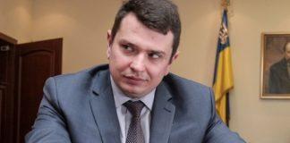 """Українців здивували """"скромною"""" доплатою Ситника - today.ua"""