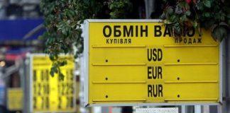 Нацбанк позбавив ліцензії велику мережу пунктів обміну валют - today.ua