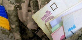 Пенсії військових суттєво зростуть: назвали новий розмір - today.ua