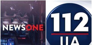 """Вступили в силу санкції проти NewsOne і """"112 Україна"""" - today.ua"""
