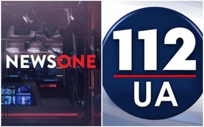 """Канали NewsOne і """"112"""" можуть позбавити ліцензій - today.ua"""