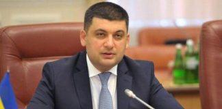 """Гройсман анонсировал """"системное"""" повышение пенсий - today.ua"""